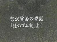 100_4991