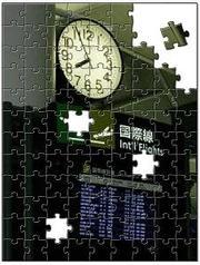 Jigsaw3859126