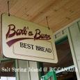 Barb's Buns